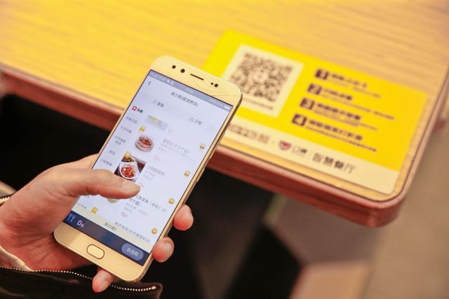 扫码点餐,腾讯微信市场占有率上升,阿里巴巴支付宝口碑日渐式微